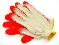 Rękawice wampirki robocze