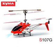 Syma S107G