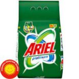 proszek do prania Ariel 3 kg