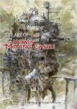 The Art Of Howls Moving Castle Studio Ghibli Library